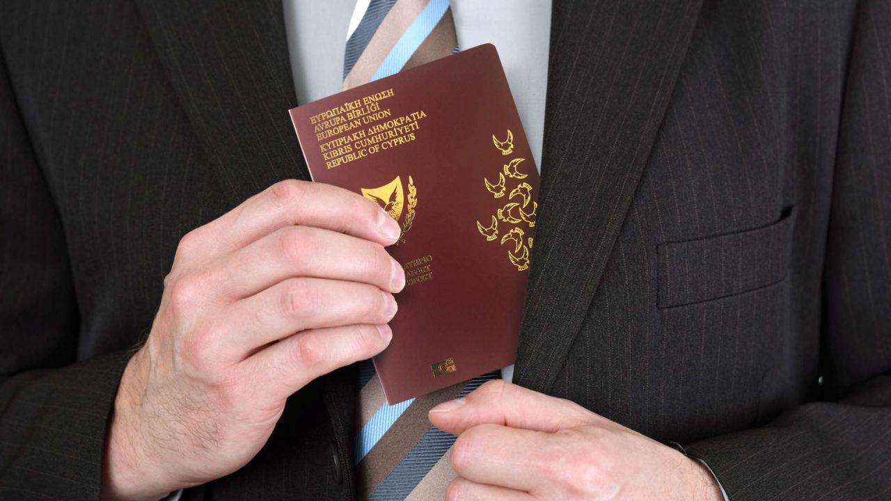 cyprus-pays-loan-1280x720.jpg
