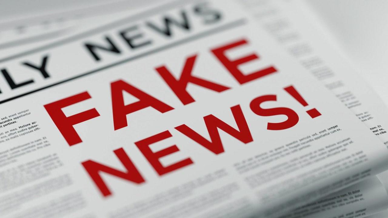 fake-news-1280x720.jpg