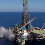 oil rig natural gas